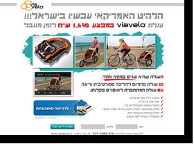 תמונת מסך של אתר מכירת עגלה